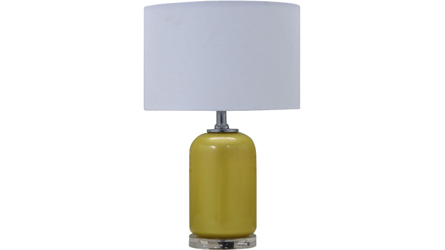 Pearl Table Lamp - Yellow