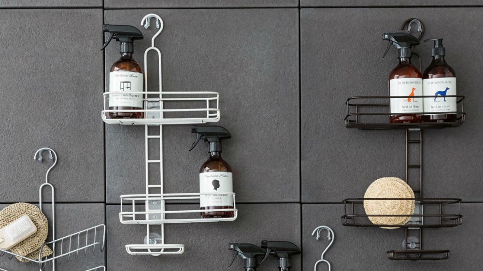Linea Shower Caddy
