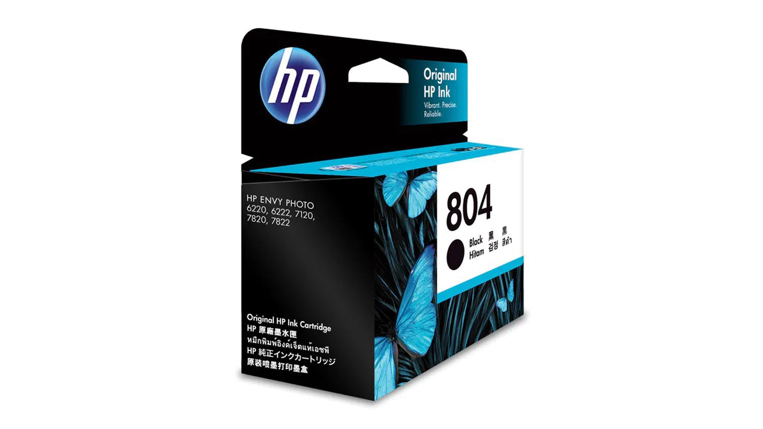 HP 804 Ink Cartridge - Black