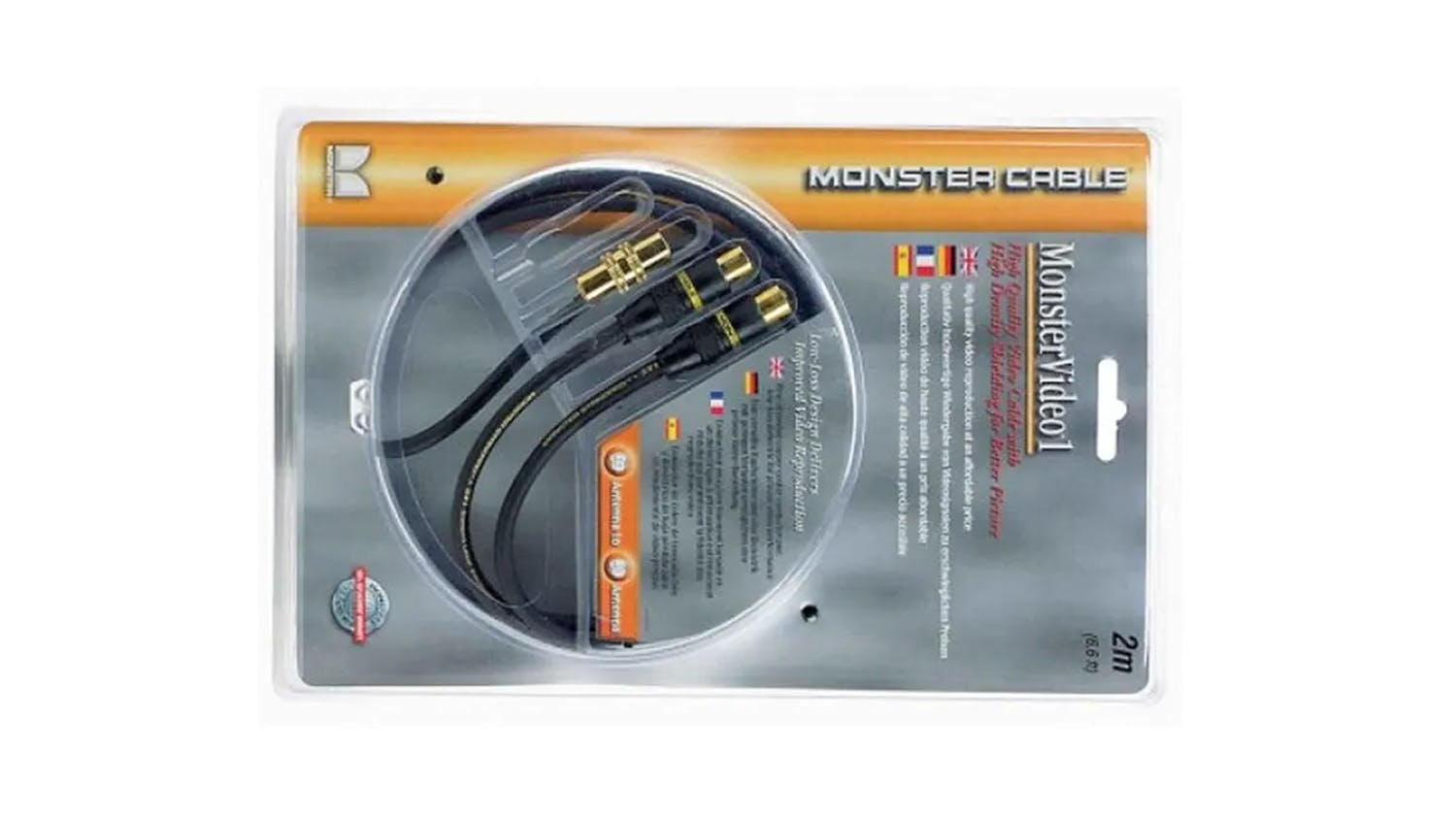 Monster Coaxial Antenna Cable - 2m