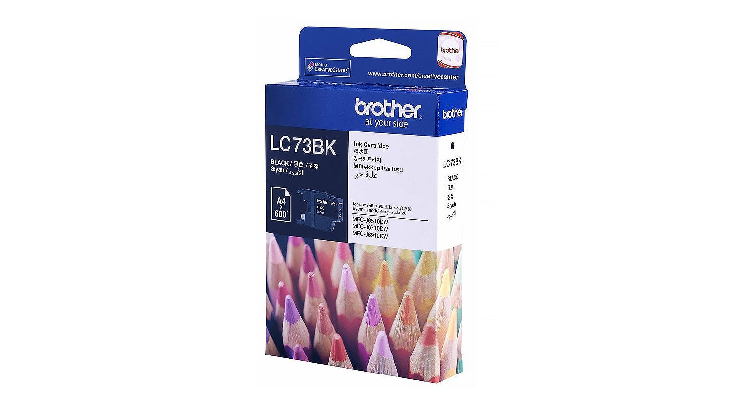 Brother LC73BK Black Ink